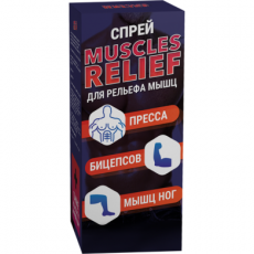 Средство Muscles Relief