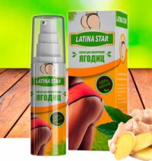 СредствоLatina star